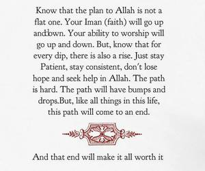 allah, faith, and hope image