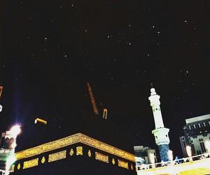 muslim and islam image