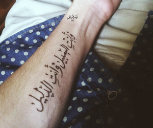 عربي, arabi, and arabic tatto image