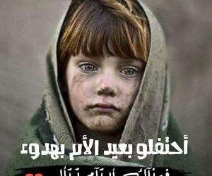 صور, اطفال, and رمزيات image