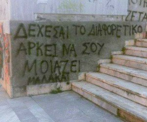 greek, quote, and racism image