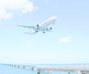 sky, travel, and cute image