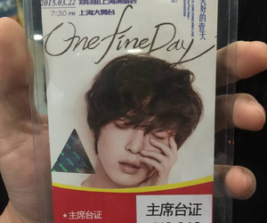 One Fine Day, jung yong hwa, and cnblue image