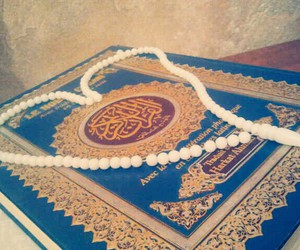 islam dz algerie muslim image