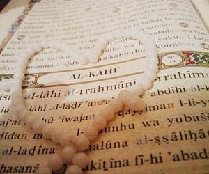 islam algerie dz muslim image