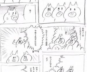 japanese, lol, and manga image