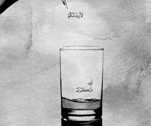 الحمد لله, ربٌ كريم, and مسلم image
