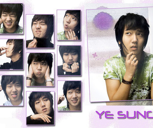 super junior and suku image