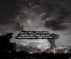 arabic, Lyrics, and qoute image