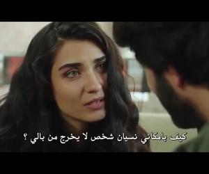 lili, kara para aşk, and العشق الاسود image