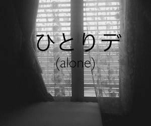 alone, japanese, and japan image