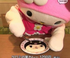 japan and food image