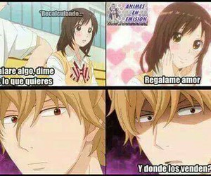 frases anime, ookami shoujo, and anime español image
