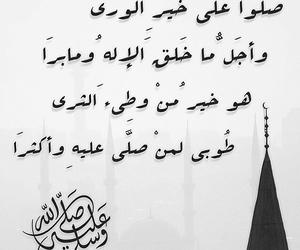 الجمعه and love image