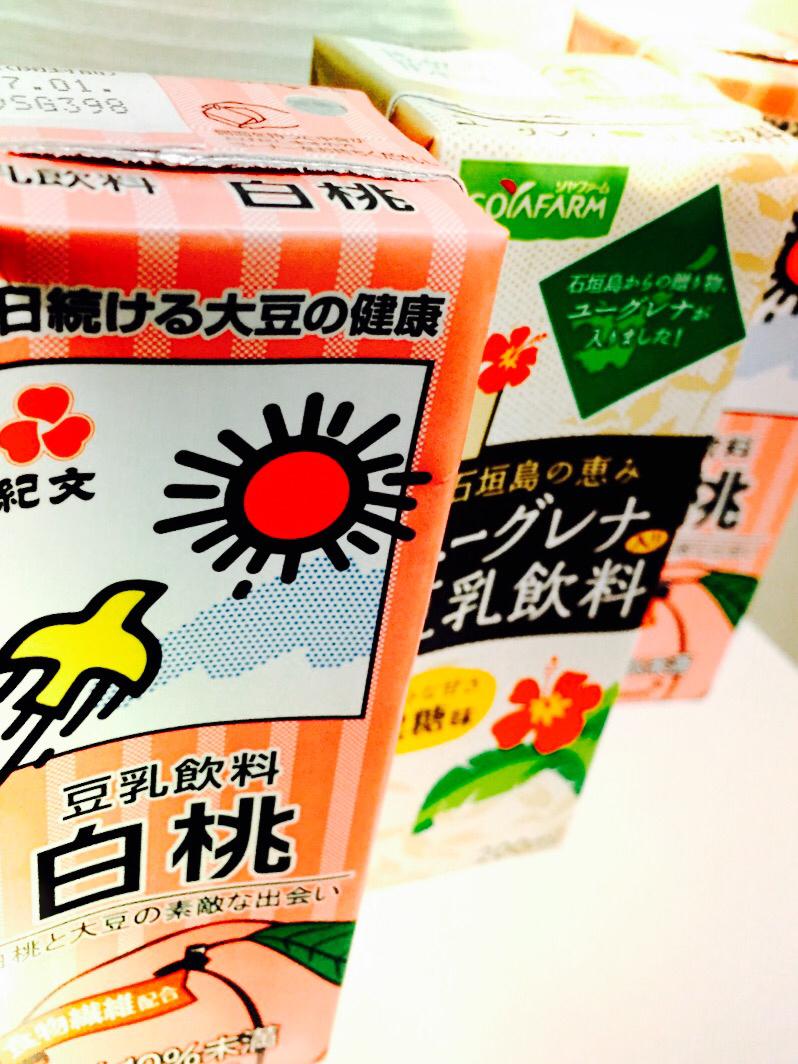 drinks, japan, and sakura image