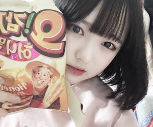 girl, korea, and cute image