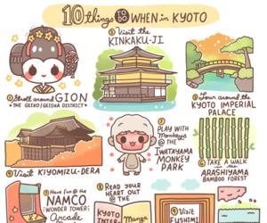 japan, kyoto, and kawaii image