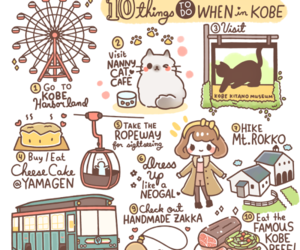 japan, kobe, and kawaii image