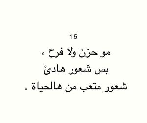 حب and رمزيات image