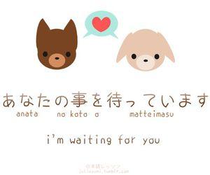 kawaii, cute, and quotes image