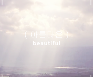 exo, beautiful, and Chen image
