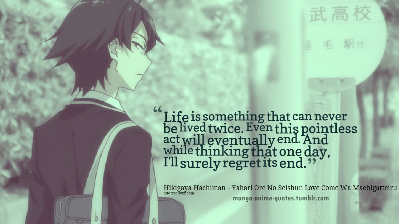 image in anime quotes 😸📝 collection by jojo 요 한 나