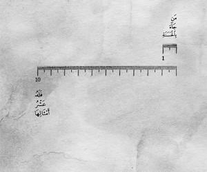 islam, ﻋﺮﺑﻲ, and arab image