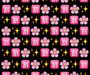 flowers, backgrounds, and emoji image