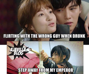 funny, quotes, and kdrama image