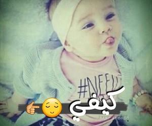 حب, اطفال, and ضحك image