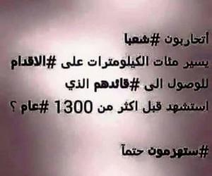 Image by fofa