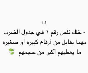 arabic and حب image