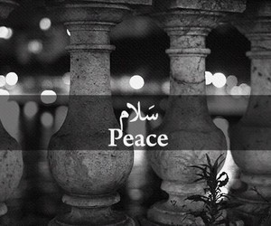 arabic, photography, and blackandwhite image