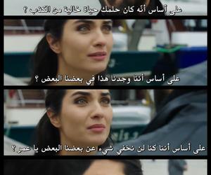 مسلسل تركي, kara para aşk, and العشق الاسود image