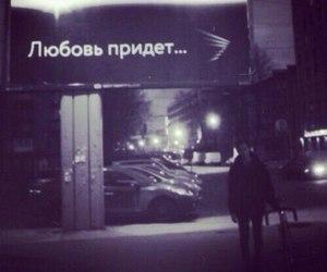 Image by Karanadze mariami