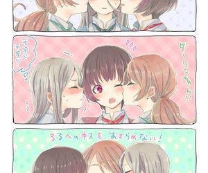 adorable, anime, and blush image