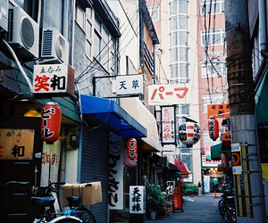 alley, street, and namba image