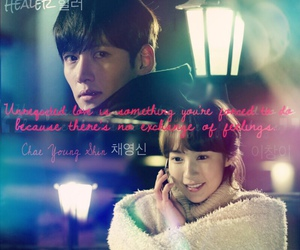 asian, Korean Drama, and love quotes image