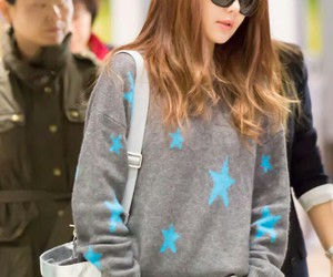sooyoung airport image