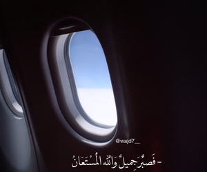 arabic, plane, and sky image