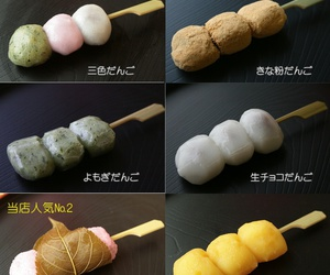 dango, flavours, and japanese treats image