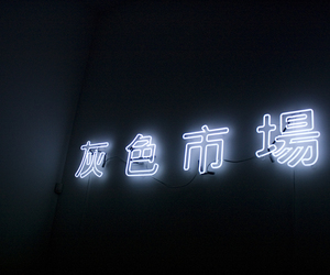 neon and light image