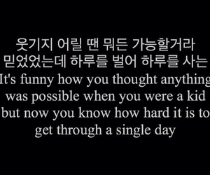 korean, quotes, and Lyrics image