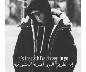 arabic, design, and eminem image