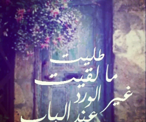 fayroz, love, and miss_you image