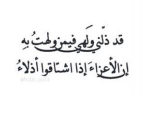 عربي and بالعربي image