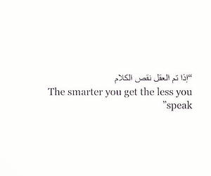 arabic, english, and quotes image