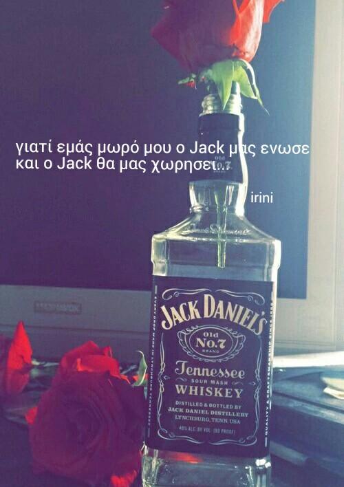 Jach Daniels uploaded by △irini ts.▽ on We Heart It