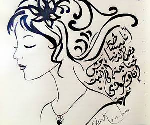 arabic, art, and beauty image