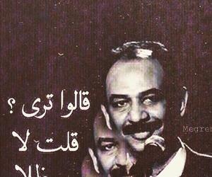 عربي, خليجي, and اغاني image